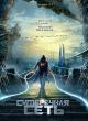 Смотреть фильм Сумеречная сеть онлайн на Кинопод бесплатно