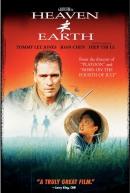 Смотреть фильм Небо и земля онлайн на KinoPod.ru бесплатно