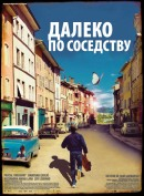 Смотреть фильм Далеко по соседству онлайн на KinoPod.ru бесплатно