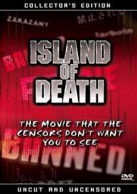 Смотреть Остров смерти онлайн на Кинопод бесплатно
