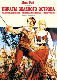 Смотреть Пираты Зеленого острова онлайн на Кинопод бесплатно