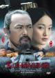 Смотреть фильм Конфуций онлайн на Кинопод бесплатно
