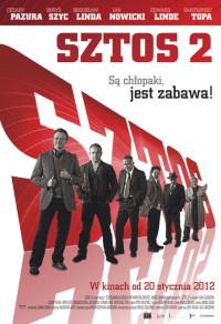 Смотреть Штрих 2 онлайн на Кинопод бесплатно