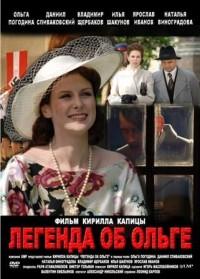Смотреть Легенда об Ольге онлайн на Кинопод бесплатно