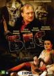 Смотреть фильм Бес онлайн на Кинопод бесплатно