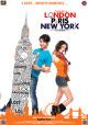Смотреть фильм Лондон, Париж, Нью-Йорк онлайн на Кинопод бесплатно