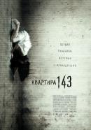 Смотреть фильм Квартира 143 онлайн на Кинопод бесплатно