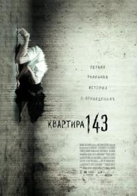 Смотреть Квартира 143 онлайн на Кинопод бесплатно