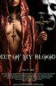 Смотреть фильм Чаша моей крови онлайн на Кинопод бесплатно