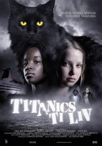 Смотреть Десять жизней кота Титаника онлайн на Кинопод бесплатно