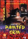 Смотреть Раскрашенная кожа онлайн на Кинопод бесплатно