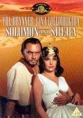 Смотреть Соломон и Шеба онлайн на Кинопод бесплатно