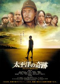 Смотреть Оба: Последний самурай онлайн на Кинопод бесплатно