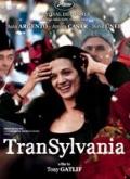 Смотреть Трансильвания онлайн на Кинопод бесплатно