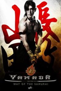 Смотреть Ямада: Самурай Нагасама онлайн на Кинопод бесплатно