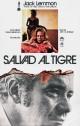 Смотреть фильм Спасите тигра онлайн на Кинопод бесплатно