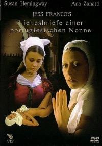 Смотреть Любовные письма португальской монахини онлайн на Кинопод бесплатно