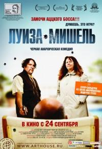 Смотреть Луиза-Мишель онлайн на Кинопод бесплатно