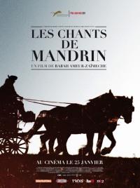 Смотреть Песнь о Мандрене онлайн на Кинопод бесплатно