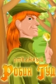 Смотреть фильм Отважный Робин Гуд онлайн на Кинопод бесплатно