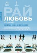 Смотреть фильм Рай: Любовь онлайн на Кинопод бесплатно