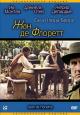 Смотреть фильм Жан де Флоретт онлайн на Кинопод бесплатно