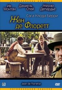 Смотреть Жан де Флоретт онлайн на KinoPod.ru бесплатно