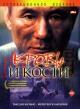 Смотреть фильм Кровь и кости онлайн на Кинопод бесплатно