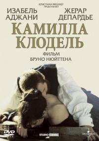 Смотреть Камилла Клодель онлайн на Кинопод бесплатно