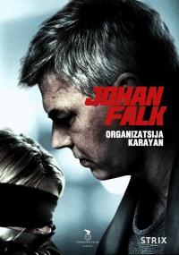 Смотреть Юхан Фальк: Организация Караян онлайн на Кинопод бесплатно