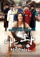 Смотреть фильм Я – король онлайн на Кинопод бесплатно