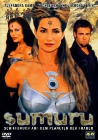 Смотреть Сумуру онлайн на Кинопод бесплатно