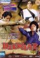 Смотреть фильм Стена онлайн на Кинопод бесплатно