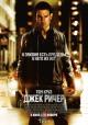 Смотреть фильм Джек Ричер онлайн на Кинопод бесплатно