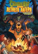 Смотреть фильм Скуби-Ду! Истории летнего лагеря онлайн на KinoPod.ru платно