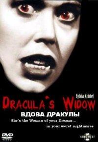 Смотреть Вдова Дракулы онлайн на Кинопод бесплатно
