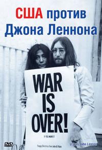 Смотреть США против Джона Леннона онлайн на Кинопод бесплатно