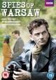 Смотреть фильм Шпионы Варшавы онлайн на Кинопод бесплатно
