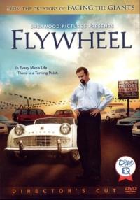 Смотреть Маховое колесо онлайн на Кинопод бесплатно