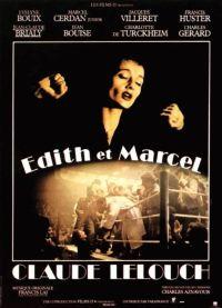 Смотреть Эдит и Марсель онлайн на Кинопод бесплатно
