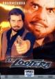 Смотреть фильм Грабитель онлайн на Кинопод бесплатно