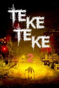 Смотреть Цок-цок 2 онлайн на Кинопод бесплатно