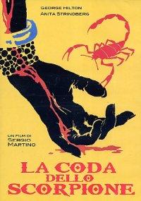 Смотреть Хвост скорпиона онлайн на Кинопод бесплатно