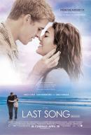 Смотреть фильм Последняя песня онлайн на KinoPod.ru платно