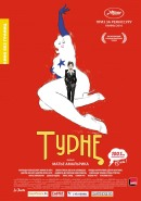 Смотреть фильм Турне онлайн на KinoPod.ru платно