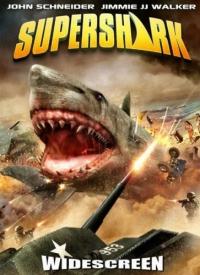 Смотреть Супер-акула онлайн на Кинопод бесплатно