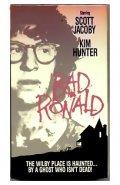 Смотреть Плохой Рональд онлайн на Кинопод бесплатно
