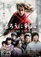 Смотреть фильм Бродяга Кэнсин онлайн на Кинопод бесплатно