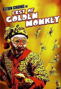 Смотреть Кулак золотой обезьяны онлайн на Кинопод бесплатно