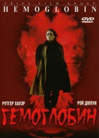 Смотреть Гемоглобин онлайн на Кинопод бесплатно